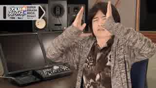 大乱闘スマッシュブラザーズ Direct 2014.4.9【後編】