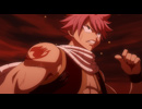 FAIRY TAIL 第176話「竜の王」 thumbnail