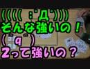 【あなろぐ部】3戦マッチの大富豪!「超大富豪」を実況02