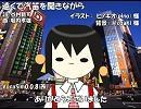 【ユキ_V3I】遠くで汽笛を聞きながら【カバー】
