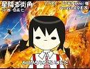 【ユキ_V3I】星降る街角【カバー】