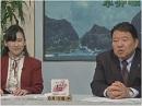 【水島総】明日、札幌で会いましょう![桜H26/4/10]