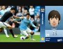 【D.Silva】vs Southampton 0405【EPL13-14】
