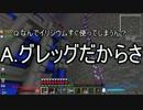 【Minecraft】ありきたりな工業と魔術 Part65【ゆっくり実況】