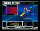 【F-ZERO GX】とあるガバガバAXカップ前編.master