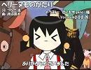 【ユキ_V3I】ペリーヌものがたり【カバー】