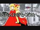 【BF4】秋姉妹のBFいっき!Part.16【ゆっくり実況】