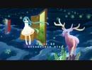 【超ボーマス28】 星降る夜を旅する少女 【クロスフェード】
