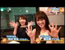 TBCラジオ「あガLINE」3/27(木)放送 最終回