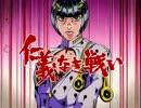 仁義なき戦い MUGEN死闘編 Part17