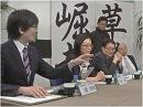 3/3【討論!】亡国への道か?『移民大量受入』と日本[桜H26/4/12]
