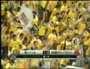 2007年4月28日 柏レイソル vs 名古屋グランパス 日立台 その1