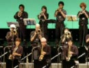 吹奏楽 ジャズ 大江戸ウィンドオーケストラ ルパン三世のテーマ thumbnail