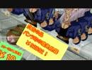 伝説の超嘘発見器 thumbnail