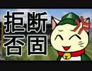 【パワプロ2013】暗 黒 決 戦 ―ゆっくりれいむの受難― Part.2 thumbnail