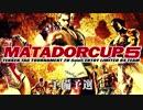 【鉄拳TAG2U MATADORCUP5】予備予選 ふぁんたじすた☆vs.TEAM GREEN ARCADE P2