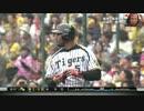【ニコニコ動画】【阪神】ゴメスが繋ぎマートンが打つ!さらに駄目押しの1点【2014/04/12】を解析してみた