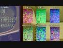 【ニコニコ動画】[Aviutl]カラフルブロックノイズスクリプトを解析してみた