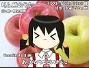 【ユキ_V3I】りんごのうた【カバー】