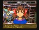 ◆ワンダープロジェクトJ2 実況プレイ◆part17 thumbnail