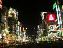 【ニコニコ動画】【新宿大ガード】 歌舞伎町の夜景を撮影してみたよ~2008 【ネオン街】を解析してみた