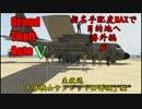 【GTA5オンライン】せっかくだから天体戦士サンレッドOP再現してみた