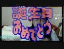 川口優美 歌ってみたんです。 「Happy Happy Birthday」DREAMS COME TRUE