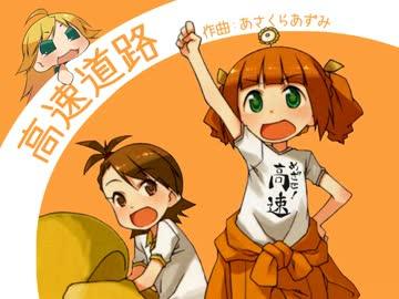 人力Vocaloid】まやこロイドで「...