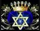イスラエル国歌「希望」 中国語版