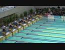 日本選手権2014 男子50M自由形 決勝 日本新 【塩浦慎理】