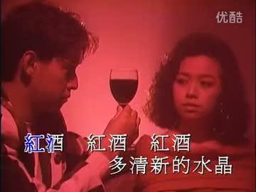 レッド 心 安全 地帯 ワイン の