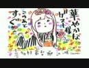 【ニコニコ動画】井口裕香のむ~~~ん ⊂( ^ω^)⊃ 第185回(2014.04.14)【動画付き】を解析してみた