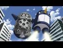 健全ロボ ダイミダラー 第二話「危機!奪われた太陽」