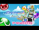ぷよクエ遊びかた-08-カード召喚