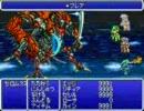 FF4アドバンス 隠しイベント ルナ系ボス・ゼロムスEG その2 thumbnail