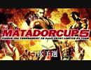 【鉄拳TAG2U MATADORCUP5】1次予選A マーークッスvs. Tekken special analyzer's P1