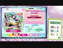 【課金実況!第2弾】4月編UR海未ちゃん……引くぞおおおおおおおおおおお