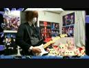【える】月陽-ツキアカリ-【弾いてみた】