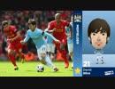 【D.Silva】vs Liverpool 0412【EPL13-14】