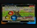 コクワガタと共にグレイテストチャンピオンを目指したい!part3