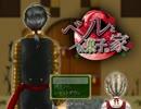 【実況】童話モチーフのホラーAVG【ベルとお菓子の家】を進めてみた part1 thumbnail