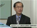 防人の道 今日の自衛隊 - 平成26年4月18日号