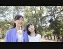 【超会議3CM】ママが結婚式を挙げた場所編