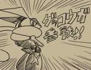 【スマブラ3DS/WiiU】AviUtlでスマブラ漫画その5【ゲッコウガ】