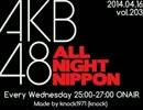 AKB48のオールナイトニッポン 2014.04.16