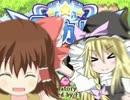 魔理沙のトレジャー☆シュート thumbnail