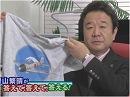 【青山繁晴】憲法改正と歴史観の刷り込み[桜H26/4/18]