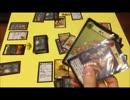 フクハナのひとりボードゲーム紹介 NO.22『あやつり人形』