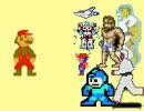 ファミコンの英雄たちがマリオに挑戦した 【前編】 mugen thumbnail