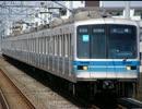 【走行音】東京メトロ05系(05-016F)八千代緑が丘→東葉勝田台